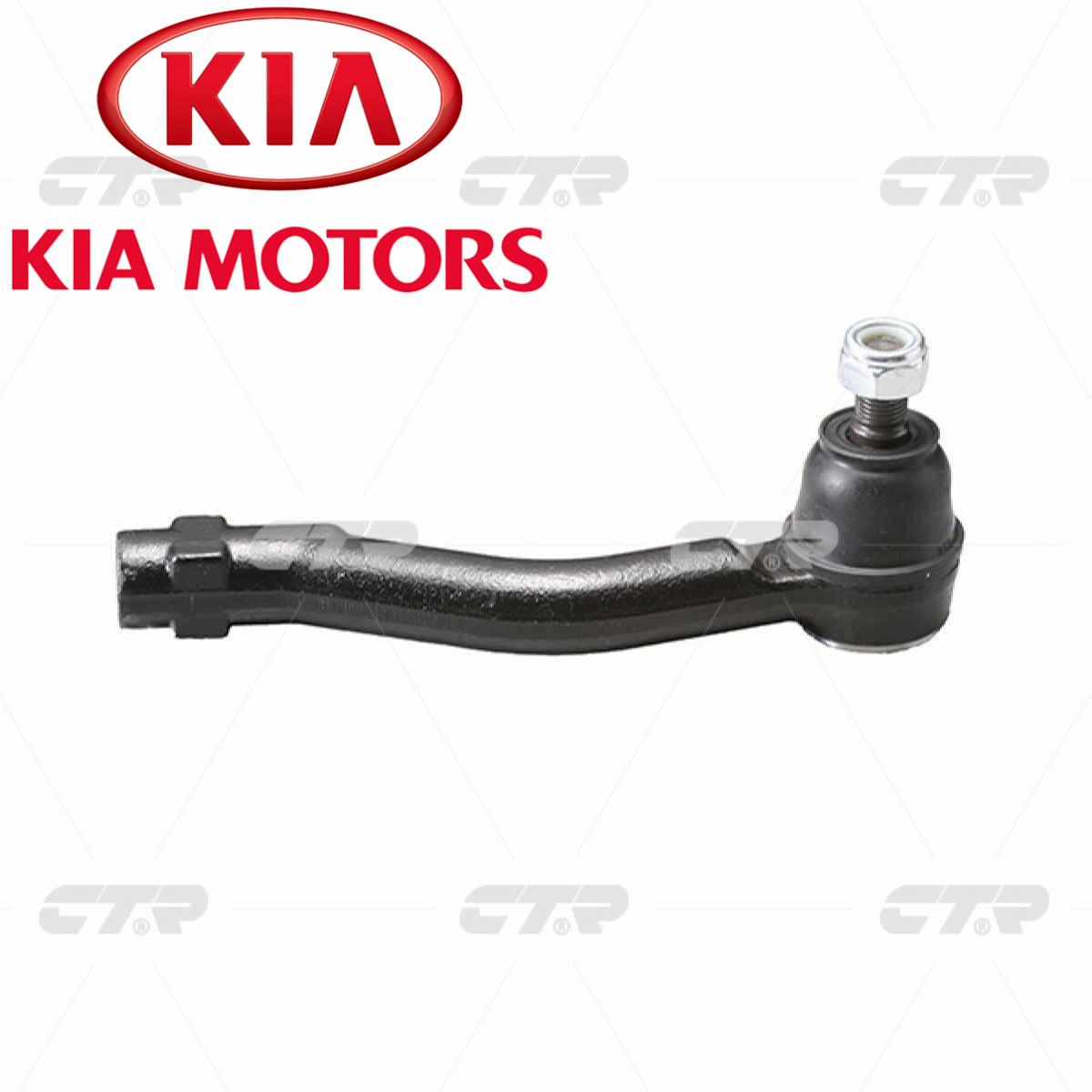Наконечник рулевой тяги на Sportage KIA CTR Корея CEKH-35R