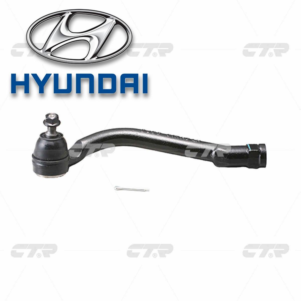 Наконечник рулевой тяги на Grandeur HYUNDAI CTR Корея CEKH-45L