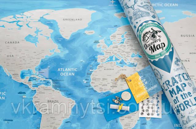 Скретч-карта світу англійською мовою «Discovery Map World», купить карту мира на английском с доставкой в Киев, Украина