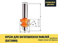 23,8x19,05x4x45°x67,7x12 Фрезы для изготовления панелей (вагонки) СМТ