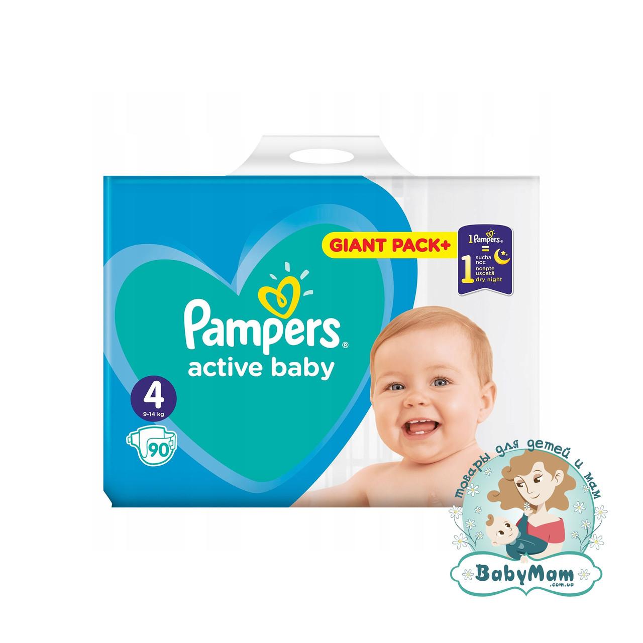 Подгузники Pampers Active Baby Размер 4 (9-14 кг), 90 подгузников
