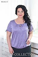 Нарядная блуза ПЛ4-061 (р.52-62), фото 1