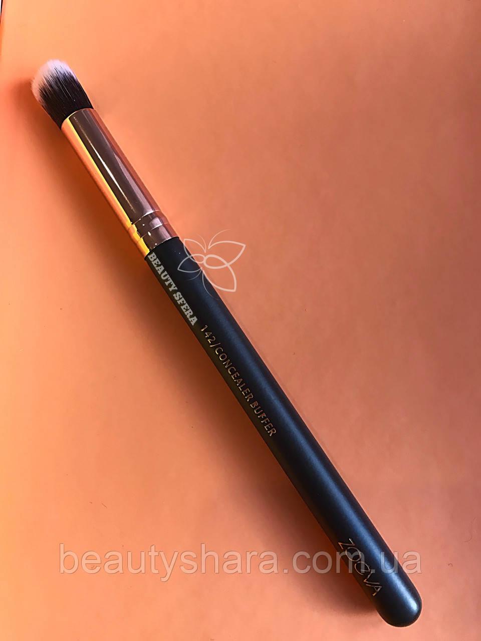 Кисть для макияжа Zoeva №142 Concealer Buffer