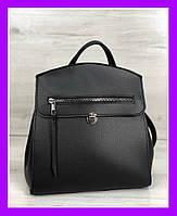Женская молодежная городская сумка-рюкзак трансформер WeLassie Дэнис черная, фото 1