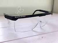 Защитные очки для мастера маникюра (черные)