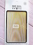 Гибкая лента для дизайна ногтей (серебро), фото 2