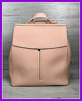 Женская молодежная городская сумка-рюкзак трансформер WeLassie Фаби пудровая, фото 1