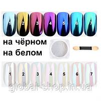 Втирка жемчужная Starlet Professional для ногтей, набор 12 шт, фото 6