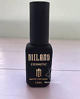 Топ Матовый Milano 12 мл - верхнее покрытие для гель-лака