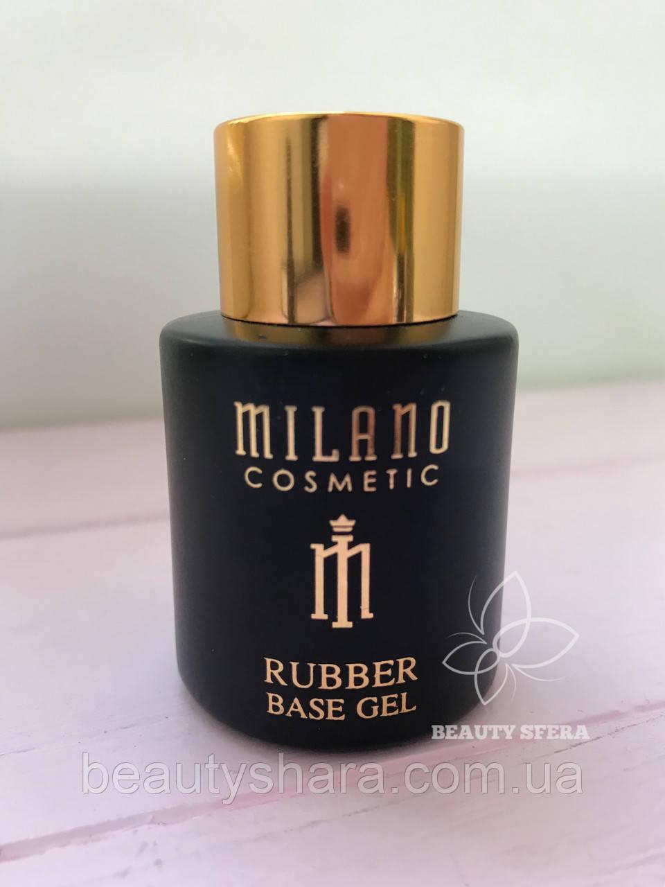 База Milano Rubber Base 20 мл - базовое покрытие (без кисточки)