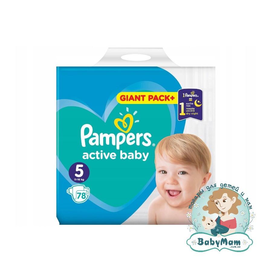 Подгузники Pampers Active Baby Размер 5 (11-16 кг), 78 подгузников