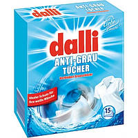 Абсорбирующие салфетки для стирки Dalli для белых и светлых тканей, 15 шт