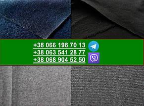 Ткань трикотажная Рибана с начесом, цвет - серый, купить оптом, ткань для термобелья, фото 2