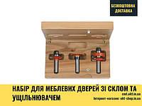 12 Комплекты фрез для изготовления мебели (обвязка под стекло) СМТ