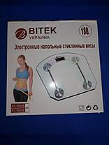 Весы напольные 180 кг BITEK BT-1603A , фото 2