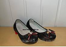 Туфли балетки на девочку 33,34 р арт 66-15  W.niko черные.