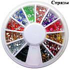 Камни Стразы для Ногтей Мелкие Разных Цветов Форм Размеров в Каруселях для Дизайна Ногтей., фото 3