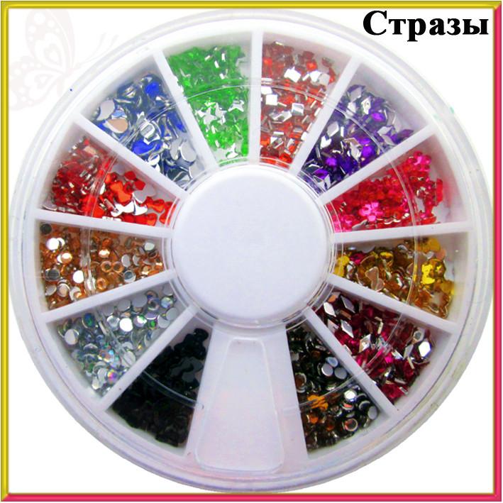 Камни Стразы для Ногтей Мелкие Разных Цветов Форм Размеров в Каруселях для Дизайна Ногтей.