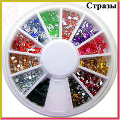 Камни Стразы Мелкие Разных Цветов Форм Размеров в Каруселях для Дизайна Декора Ногтей.