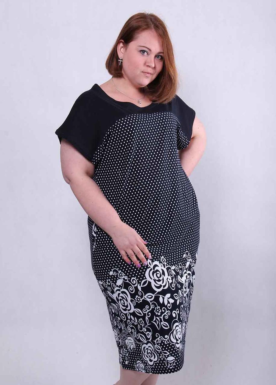 3f6063e8c90 Трикотажное женское платье