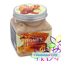 Скраб для тела Wokali Honey Sherbet Body Scrub