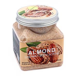 Скраб для тіла Wokali Almond Sherbet Body Scrub