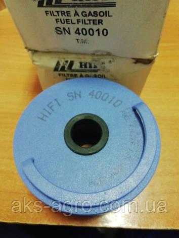 SN40010 ЕЛЕМЕНТ ФІЛЬТРА ПАЛИВНОГО 40МКР. AZ34554 SEPAR-20540S, JD 810, фото 2