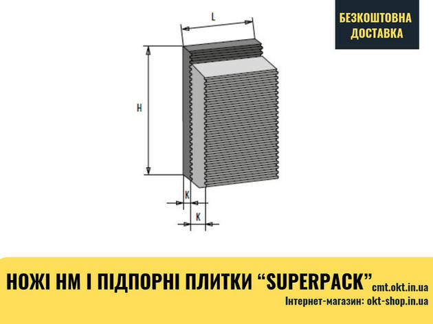 """170x60x3,2 Ножи профильные HM подпорные плитки """"SuperPack"""" KSP.043970 СМТ, фото 2"""