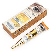 Крем для кожи вокруг глаз Wokali Anti - Puff Eye Cream Gold