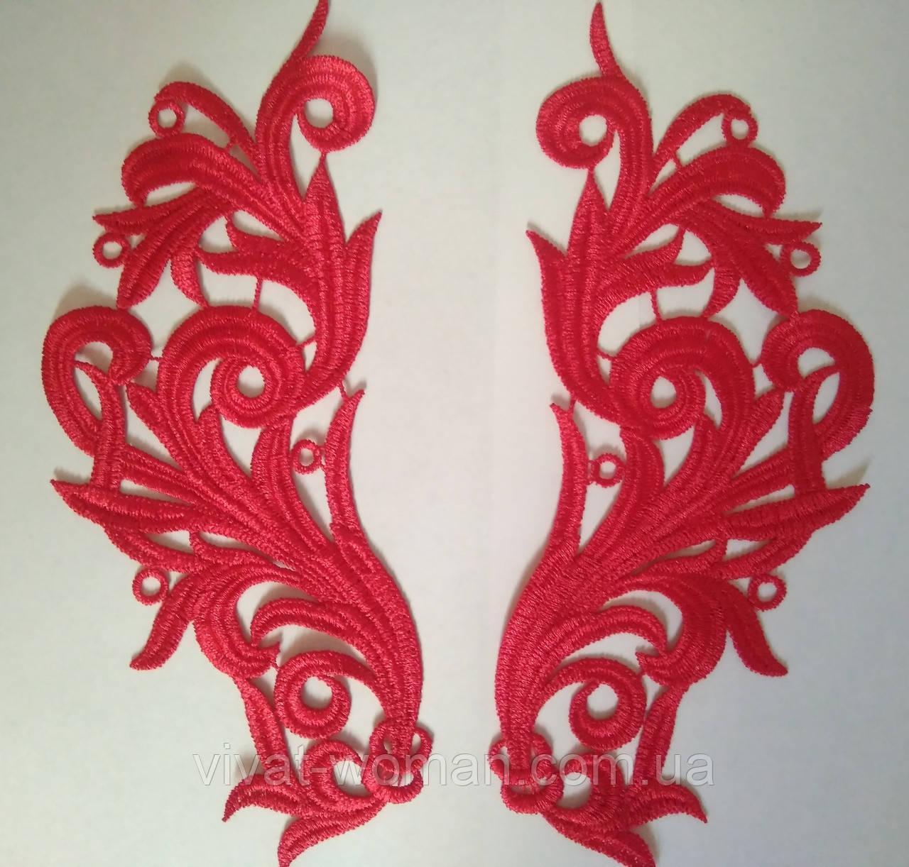 Кружевной фрагмент (лейс) Глория красный, 22х9 см. Цена за пару