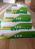 Переносной светодиодный прожектор 12v 20w LED 20w 12v (на зажимах крокодилах), фото 4