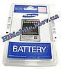 Аккумулятор батарея Samsung B5512 B7510 B7800 S5660 S5670 S5830 S5830i S6102 S6500 S6802 S7250 S7500 High Copy