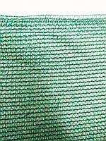 Сетка затеняющая на метраж 90%. 2м*10м*. 20м2. Shadow Чехия, фото 1