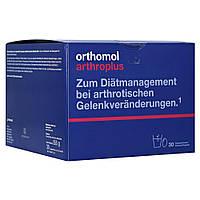 Orthomol Arthro plus Arthroplus, Артроплюс 30 дн. (порошок/капсулы)