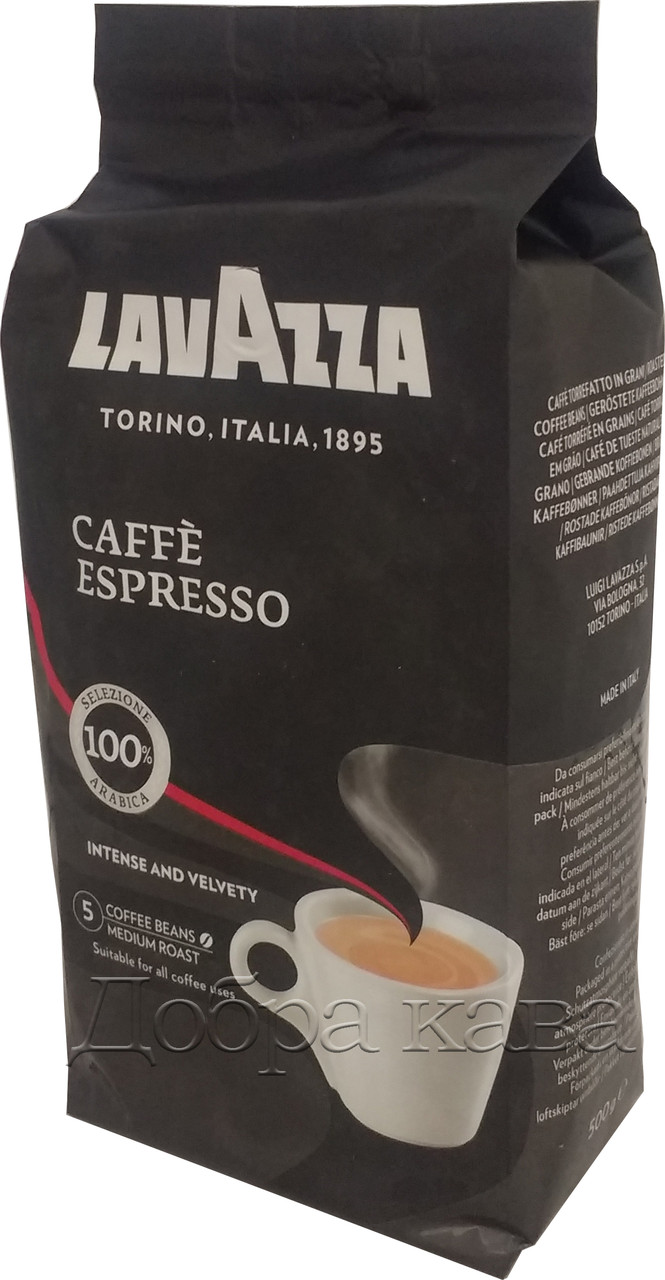 Кофе в зернах Lavazza Espresso (100% Арабика) 500г
