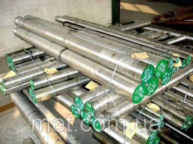 Круг жаропрочный 20 мм сталь 20Х23Н18