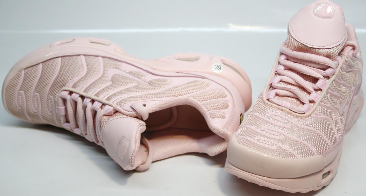5e846f1d Кроссовки женские Nike можно купить в интернет-магазине GRAND ...