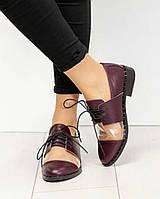 Туфли женские со вставкой силикона цвета марсала, фото 1