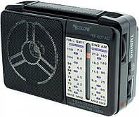 Портативный радиоприемник Golon RX-607 AC