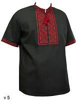 Мужская вышитая футболка «Эпсилон»