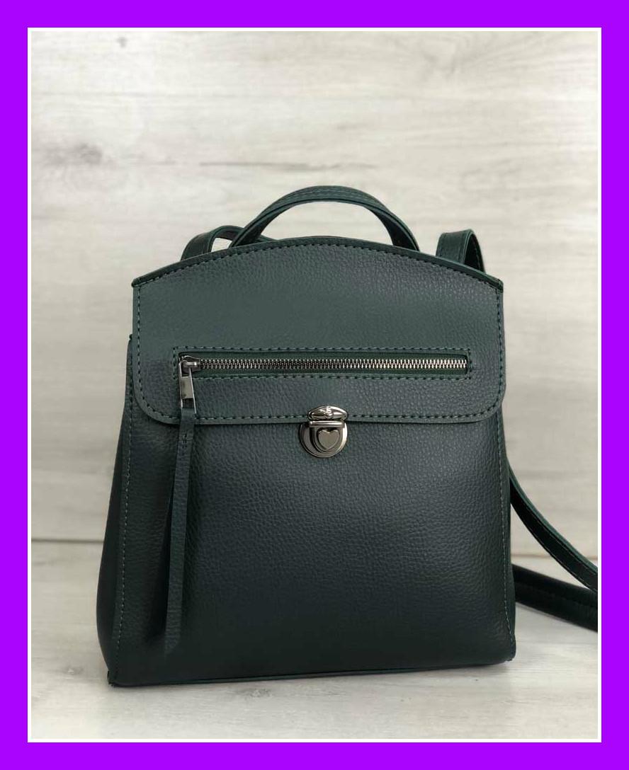 Женская молодежная городская сумка-рюкзак трансформер WeLassie Дэнис зеленая