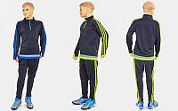 Костюм для тренировок детский 2001 (костюм для тренировок по футболу): размер 26-32 (125-155см)