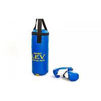 Боксерский набор детский (перчатки+мешок) ЛЕВ PVC UR (синий)