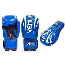 Перчатки боксерские DX на липучке VENUM (синий)