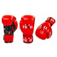 Перчатки боксерские профессиональные AIBA VELO кожаные (красный)