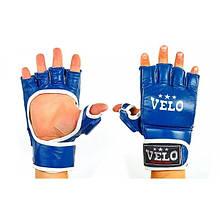 Перчатки для смешанных единоборств MMA кожанные VELO (синий-белый)