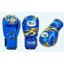 Перчатки боксерские DX на липучке TWINS (синий)