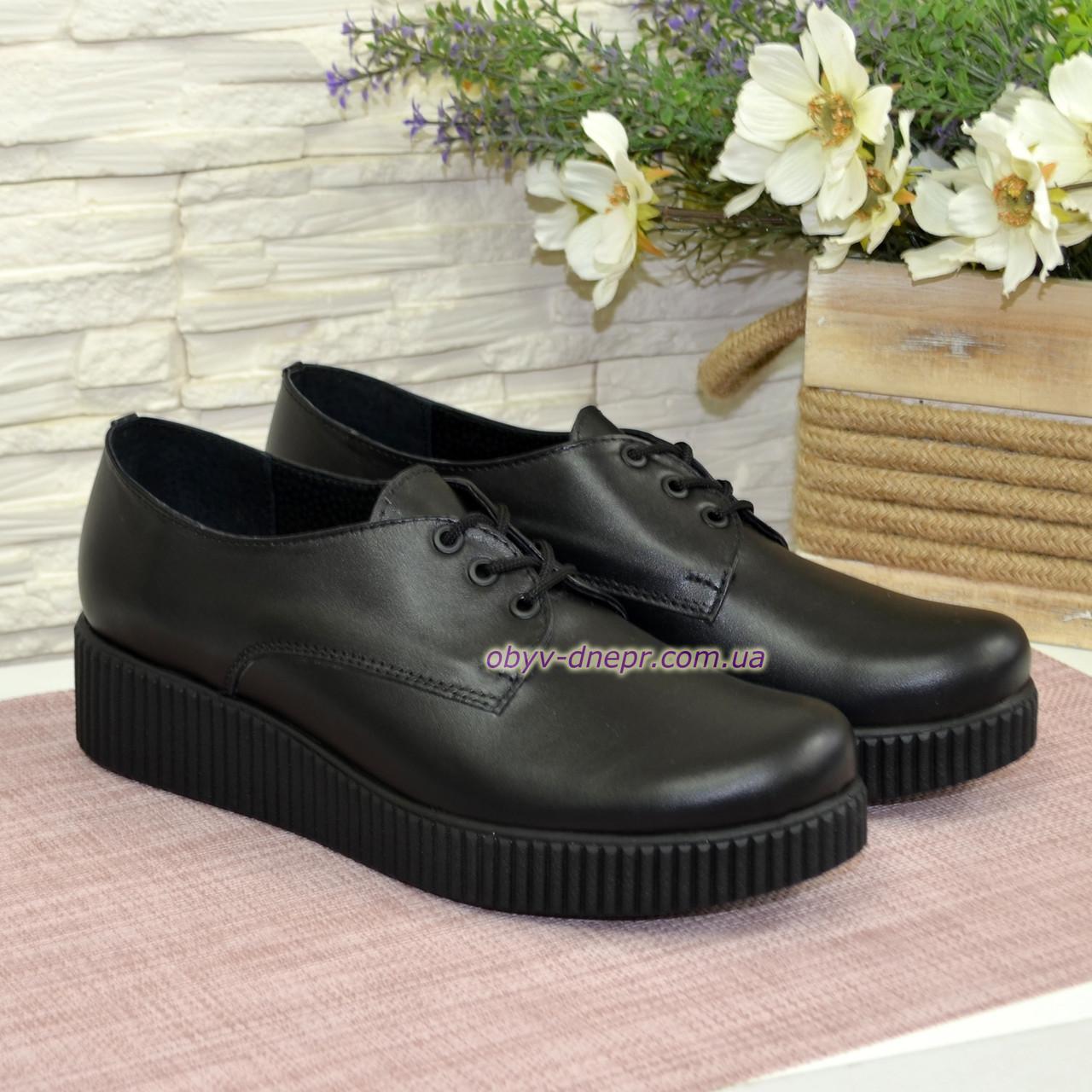 Женские кожаные туфли на утолщенной подошве, на шнуровке