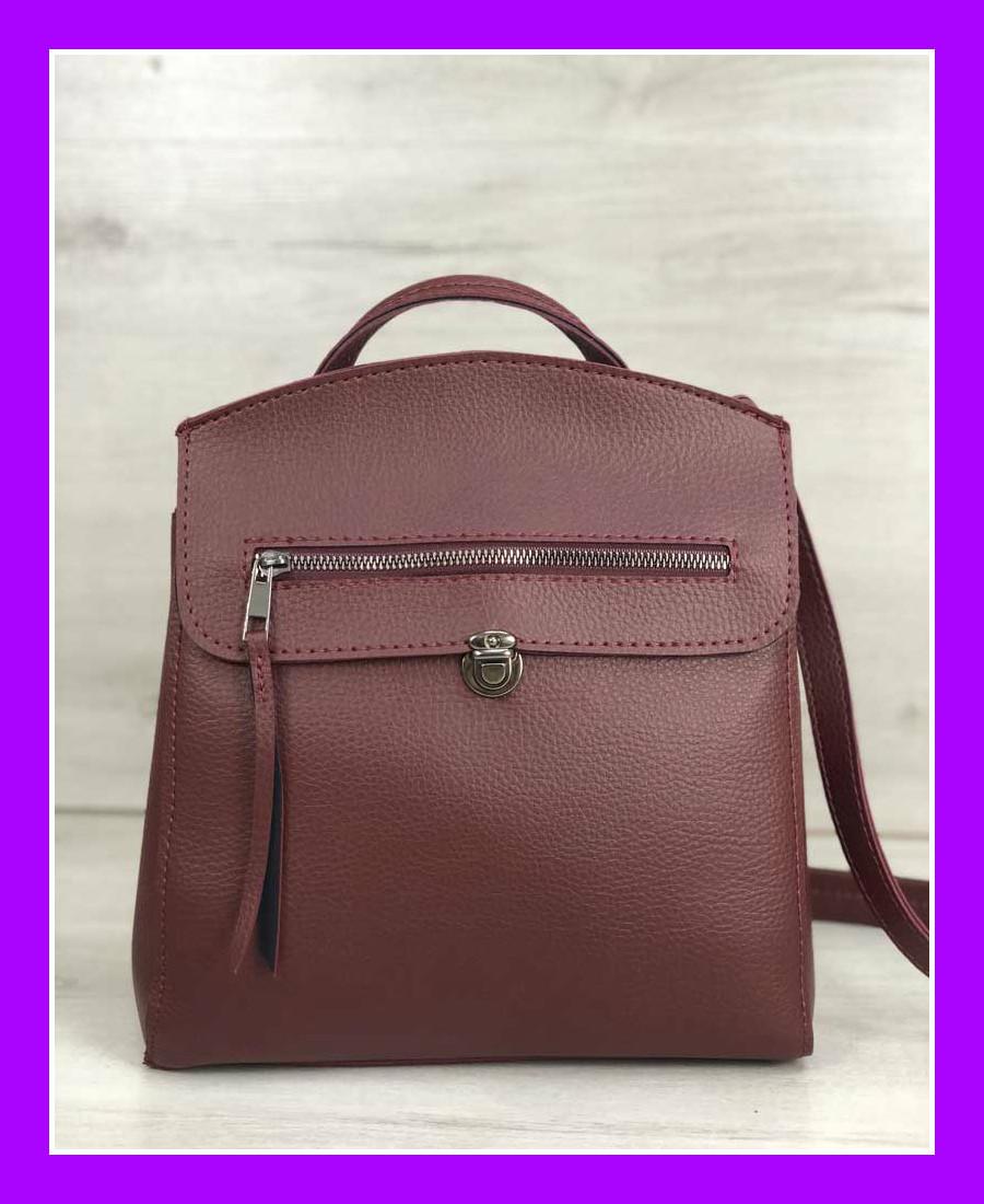 Женская молодежная городская сумка-рюкзак трансформер WeLassie Дэнис бордовая