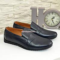 Мужские кожаные туфли-мокасины, цвет синий, фото 1